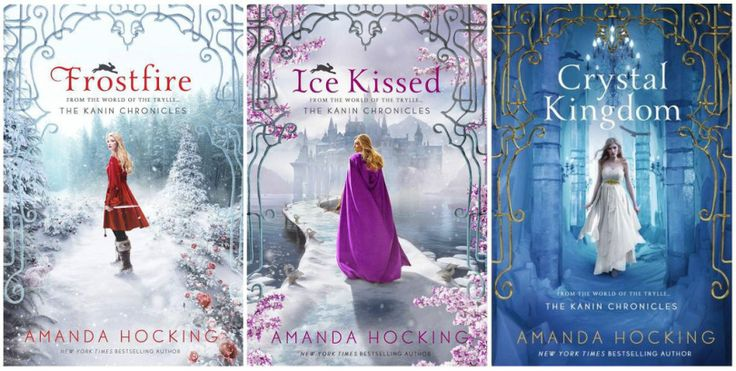 The Kanin Chronicles by Amanda Hocking