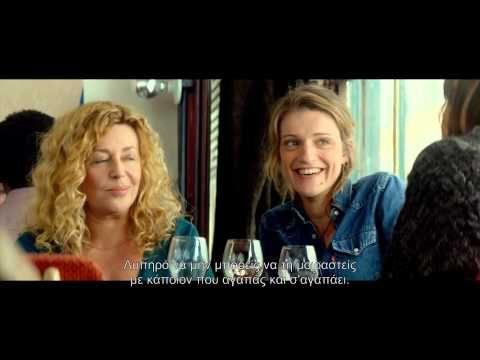 Une Rencontre / Μία Τυχαία Συνάντηση (2014) - Trailer HD Greek Subs
