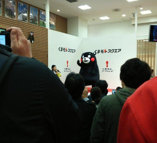 wikiwiki retweeted:       くまモンスクエア  くまモンの営業部長室があります くまモングッズも買えますよー くまモンの在室スケジュールがサイトにのってます kumamon-sq.jp #くまモン #熊本