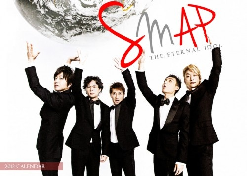 """Popular Johnny's idol group SMAP has announced the release of their 22nd album titled """"GIFT of SMAP"""" and is set to hit the stores on August 8th. This is their first album in two years and their 20th anniversary since the release of their first album """"SMAP 001"""". This album included tracks like"""