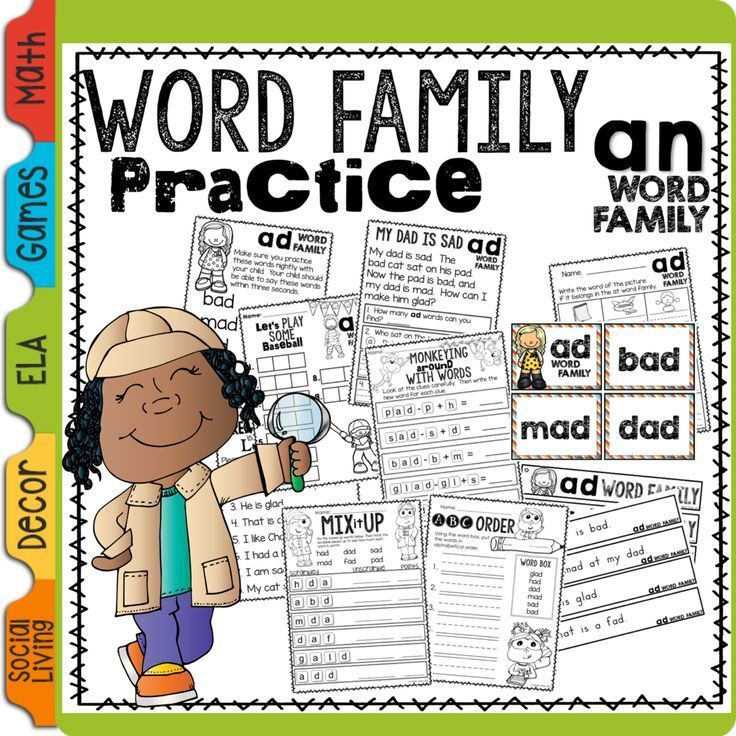 This word family freebie comes with handouts, games, flashcards, fluency strips, and a ppt to practice first grade words.