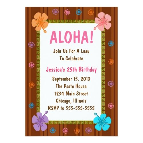 Luau Birthday Party Invitations Hawaiian Luau Party Invitation