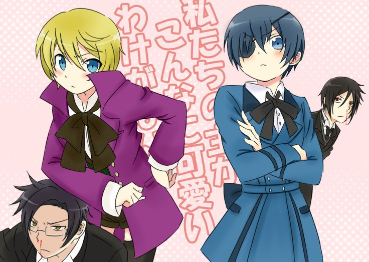black butler crossover | Black Butler – Oreimo photo 14419643.png