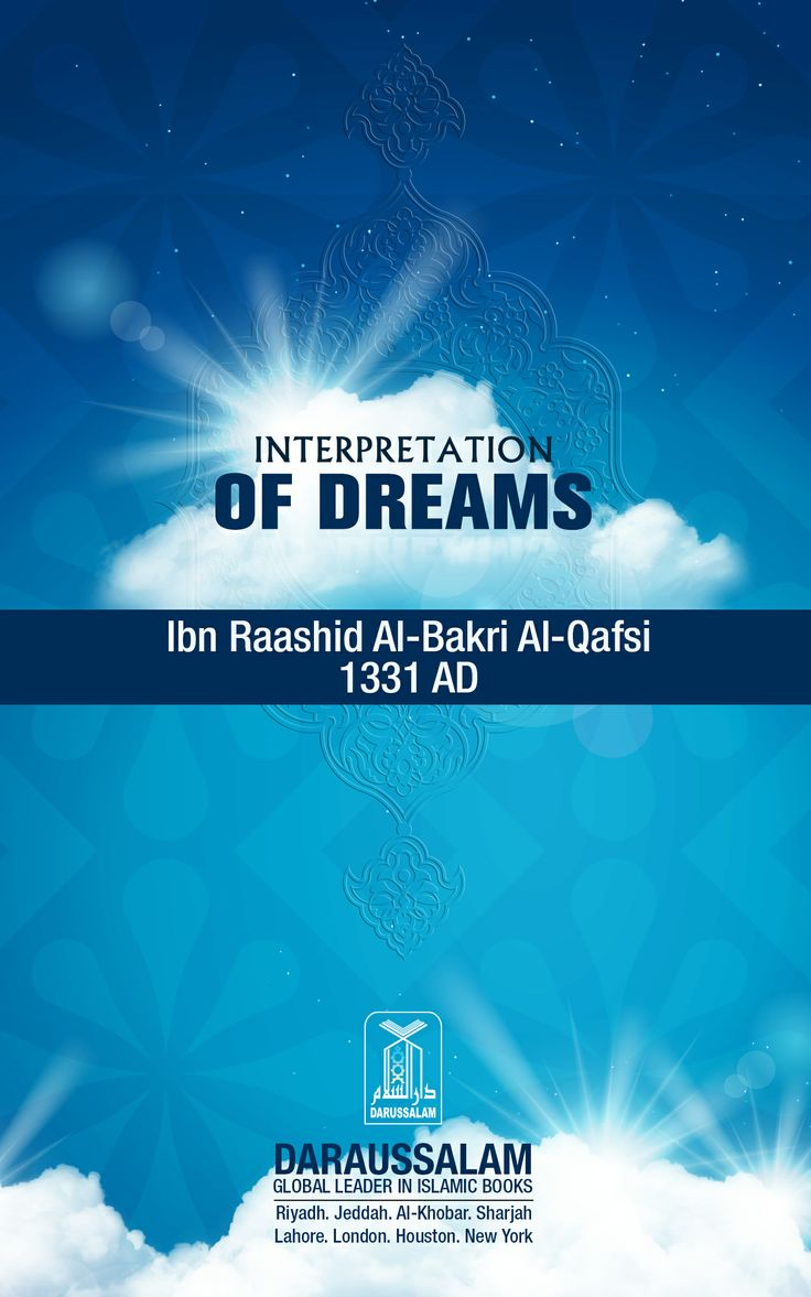 """device. Description The Present book tackles the issue of the interpretation of dreams in the light of the Quran and the Sunnah, based on the Prophet's hadeeth in which he said, """"The dream of a Muslim is one of the forty-six parts of prophethood."""" #InterpretationOfDreams #DarussalamPublishers #IslamicEBooks #AmazonKindle #KindleStore #IslamicELearning"""