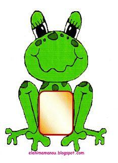 Ελένη Μαμανού: Ημέρες της Εβδομάδας - Μανιτάρια Βάτραχοι