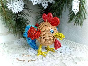 Плетем веселого петушка Петруччо из бумажной лозы | Ярмарка Мастеров - ручная работа, handmade