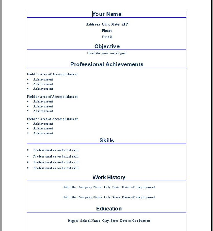 Professional Resume Template For Word - http://www.resumecareer.info/professional-resume-template-for-word-6/