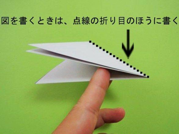 折り紙でハロウィンの蜘蛛の巣の折り方と簡単な切り方 図面あり