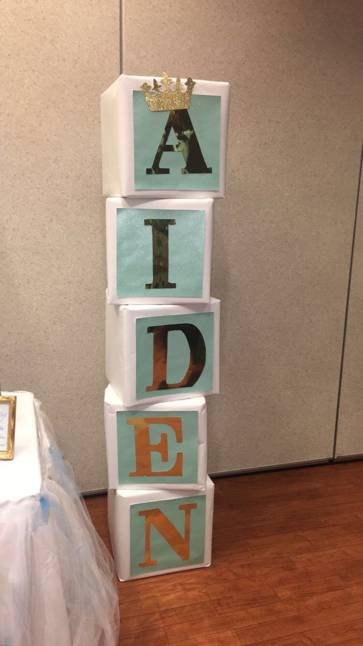 baby shower name blocks prince