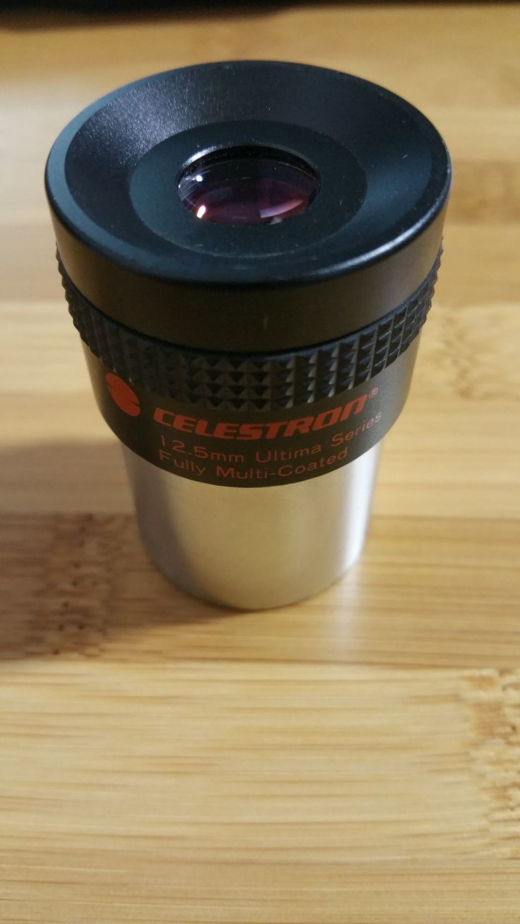 12.5mm Ultima Series Eyepiece - USED