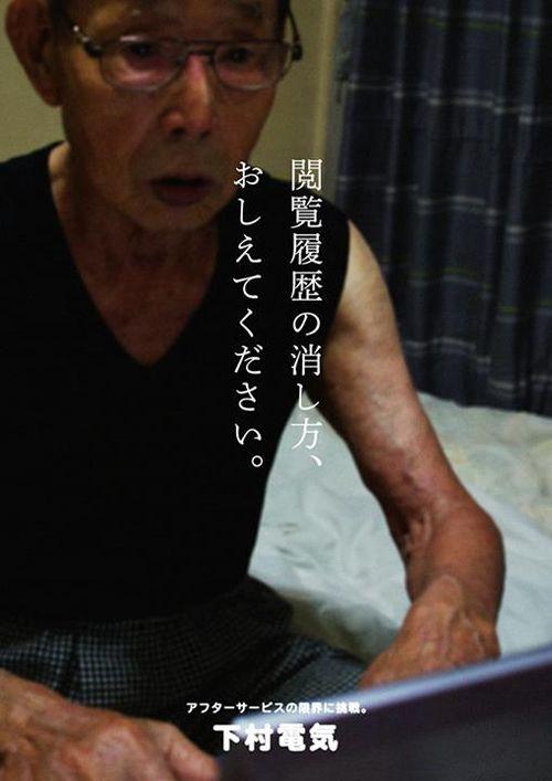 文の里商店街ポスター展-02.jpg