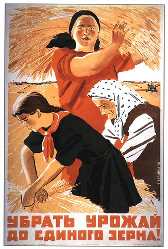 Soviet poster. Workers buildin a strong and proud nation...CCCP