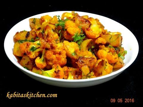 21 best indian recipes images on pinterest indian food recipes aloo gobhi ki sabzi recipe aloo gobhi matar ki sukhi sabzi masaledar aloo gobi forumfinder Choice Image