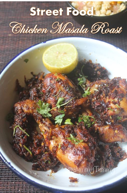 34818 best complete recipe collection yummy tummy images on street food style chicken masala roast recipe thattukada recipes forumfinder Images