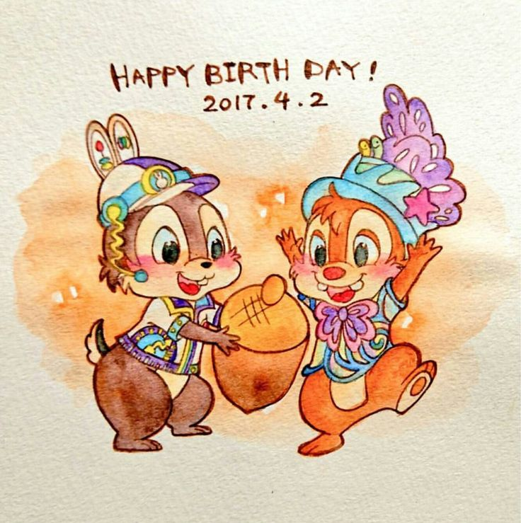 Chip and Dale's birthday