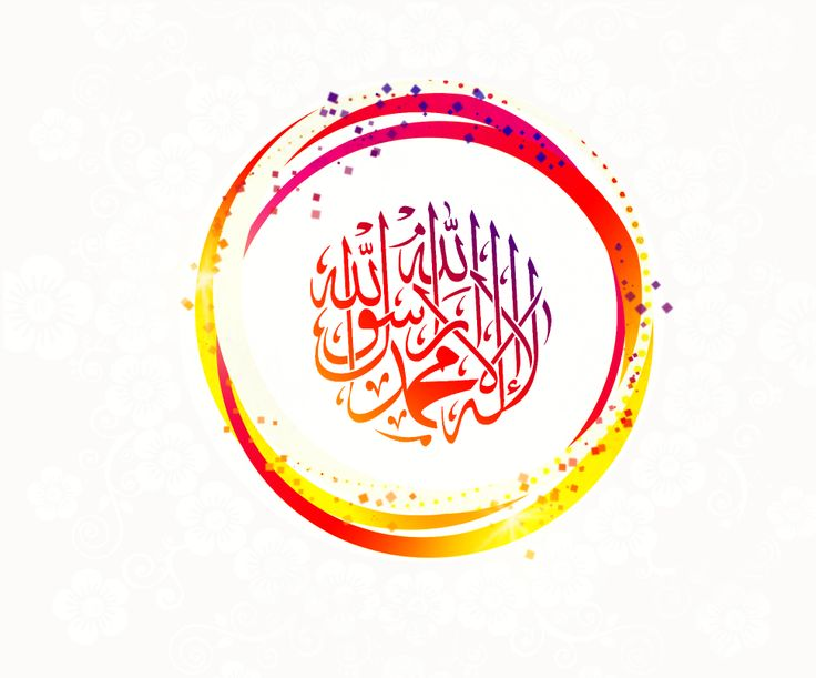tauhid_