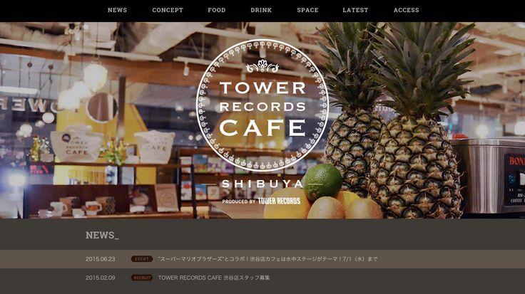 http://tower.jp/restaurants/cafe/shibuya