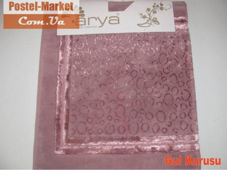 Коврик для ванной Arya Hitit темно-розовый. Купить Коврик для ванной Arya Hitit темно-розовый в интернет магазине Постель маркет (Киев, Украина)