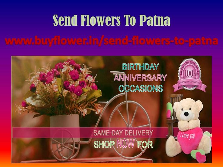 Patna Flowers delivery option is available here. If you want to send flowers to patna in any events and more gifts also so you can delivers Patna flowers delivery. Online Florist Patna Is best Florist in Patna. THANKS http://www.buyflower.in/send-flowers-to-patna