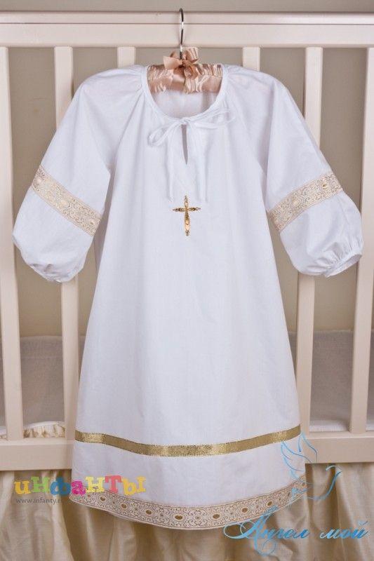 Крестильная рубашка Ангел мой арт 1002 перкаль