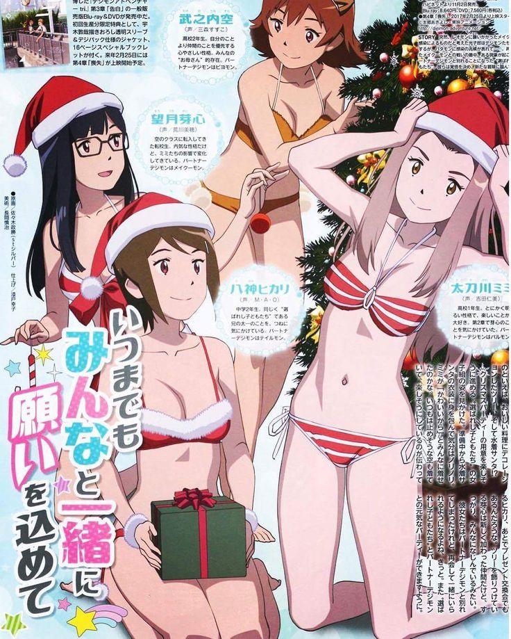Sora, Meiko, Hikari, Mimi Navidad