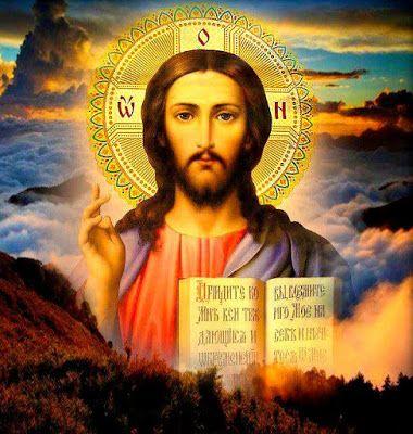 Παναγία Ιεροσολυμίτισσα: Ευλόγησε τους εχθρούς μου, ω Κύριε!