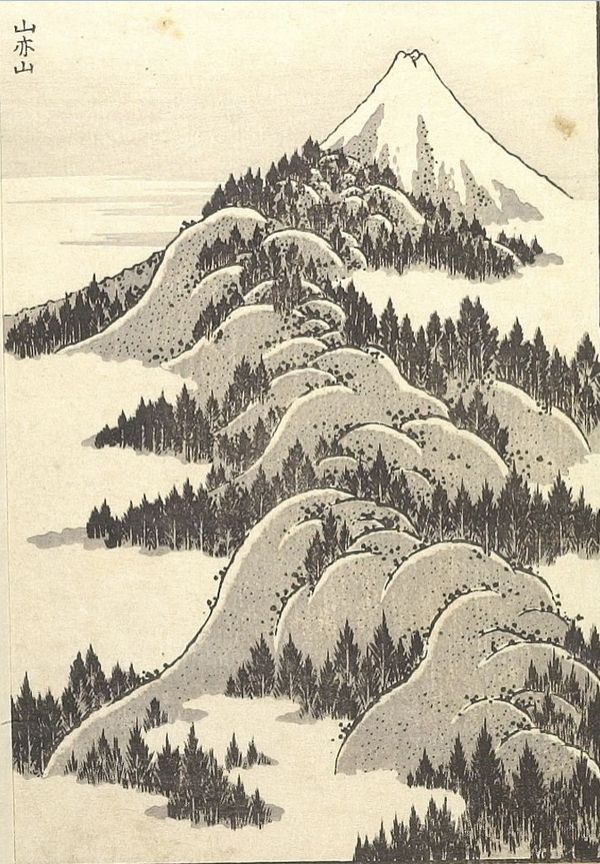 Mountains on Mountains by Hokusai