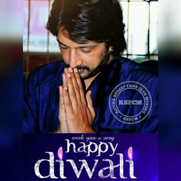 ದೀಪಾವಳಿ ಹಬ್ಬದ ಶುಭಾಶಯಗಳು. Wish you a very 🎆 Happy Diwali 🎆 Best wishes form #KicchaSudeep #KSFCM #HappyDiwali