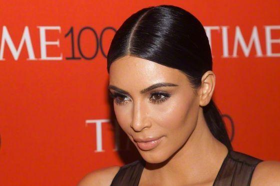 Kim Kardashian: Noel -unique middle names
