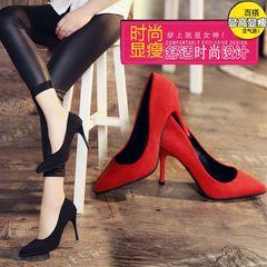 400 руб. Женские туфли на высоком каблуке. Доставка в Крым. Women's high-heeled shoes. Delivery to Crimea.