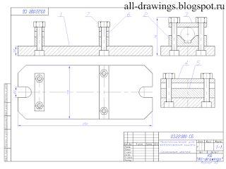 Машиностроительные чертежи: Чертежи приспособления для фрезерования