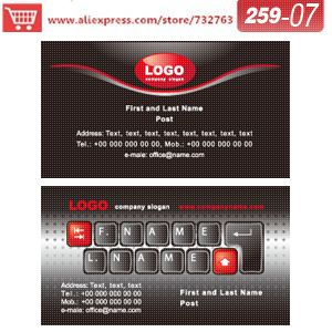 0259-07 шаблон визитной карточки для бумаги и карты поставщики dj визитные карточки творческие имя карты