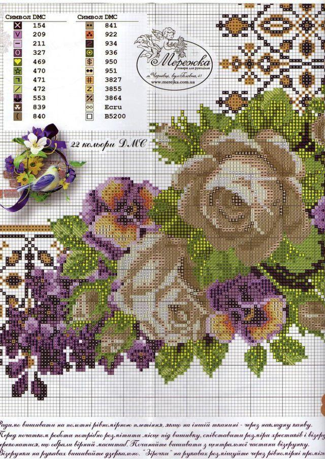 Flower Baskets Crossword Clue : Best punto de cruz images on flowers
