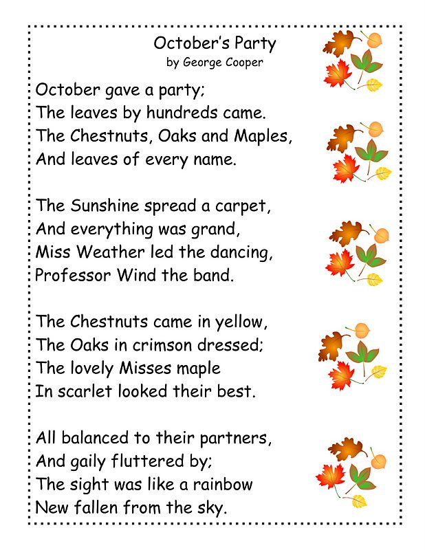 poem in october When i was assigned a poem analysis paper in my eng 220 class, i had no idea  where to begin after all, i was only a freshman taking my.