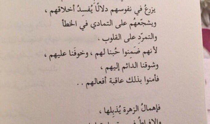 اجمل عبارات الواتس اب المتنوعة عبارات دينية وثقافية واجتماعية روعة Arabic Quotes Quotes Math