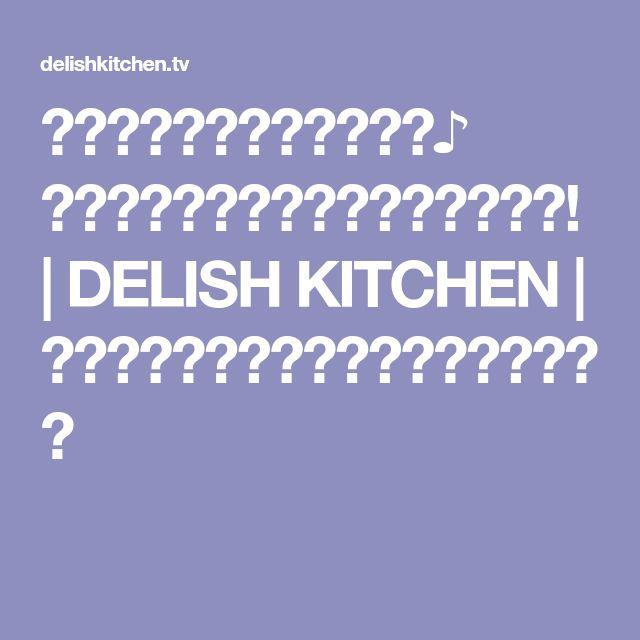 にんにく風味が食欲そそる♪ 鮭のガーリック唐揚げのレシピ動画!   DELISH KITCHEN   料理レシピ動画で作り方が簡単にわかる