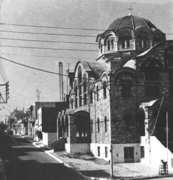 Αγιος Νειλος Πειραιας 1975