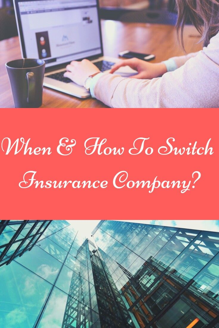 When And How To Switch Insurance Company Insurance Tips Insurance Company Flood Insurance Car Insurance