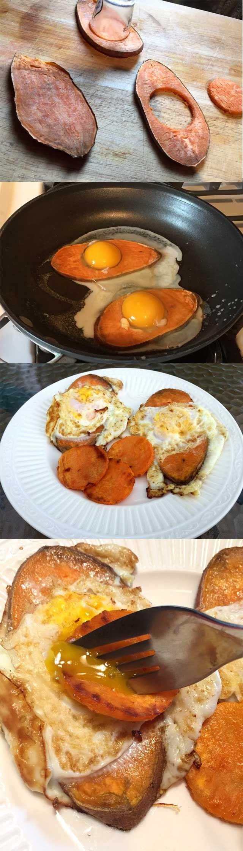 Egg in a hole. Sweet potato toast.