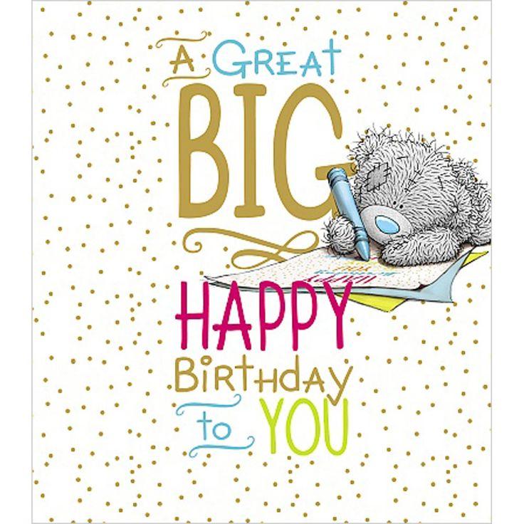 Big Birthday Quotes: Best 25+ 19 Birthday Quotes Ideas On Pinterest