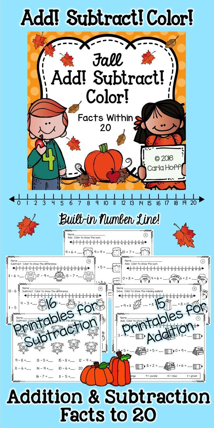 31 Printables for Addition and Subtraction Facts to 20 - all with super cute clip art to color (School Fall Season, Halloween, and Thanksgiving).  Each page provides practice with a particular strategy, with built in review!