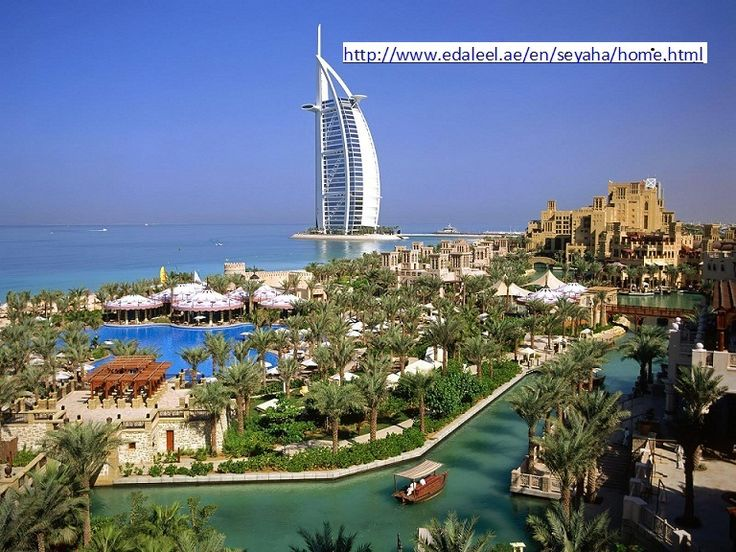 Welcome to Daleel al Seyaha in UAE, Middle East-The Nation's largest Travel, Leisure and Tourism sector business guide offering UAE nationals, residents and visitors, useful and up-to-date information.