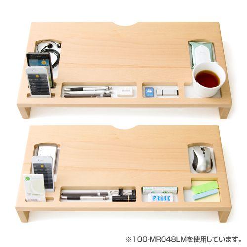 ポケット付きモニター台(天然木・ラバーウッド)100-MR048Mの販売商品 |通販ならサンワダイレクト