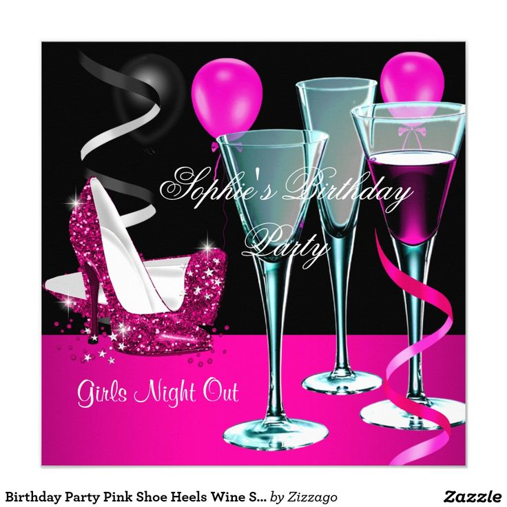 Birthday Party Pink Shoe Heels Wine Stiletto 5.25x5.25 Square Paper Invitation Card