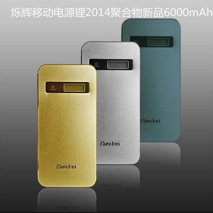 Портативное зарядное устройство 6000 мАч ли - popymer зарядочники аккумуляторы, Универсальный резервного питания, Внешний аккумулятор аварийного, Цифровой дисплей