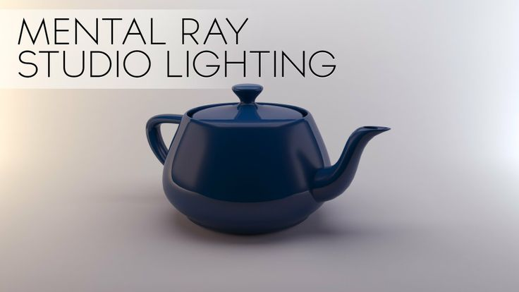 Studio Lighting in Mental Ray - 3DS Max 2014