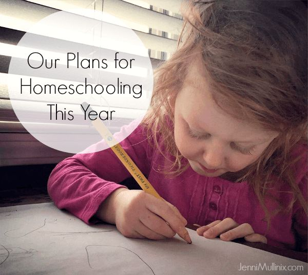 Our plans and curriculum choices for homeschooling Kindergarten (K-4) this year.