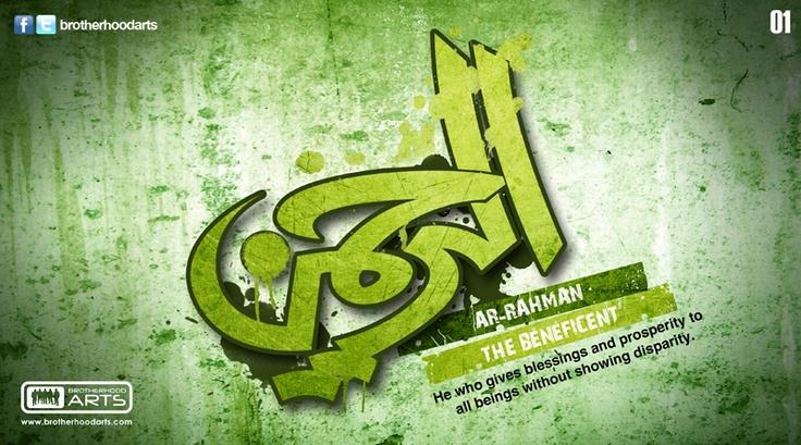 1. Ar-Rahman (The 99 names of God: The All Beneficent)