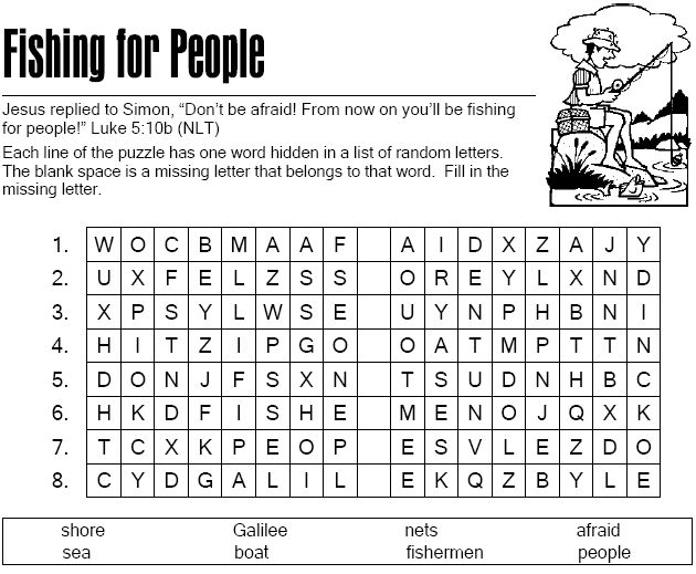fishing for people alphabet soup puzzle sunday school worksheets activities crafts puzzle. Black Bedroom Furniture Sets. Home Design Ideas