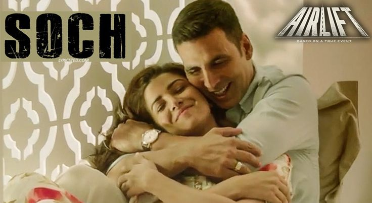Soch Na Sake Lyrics: Arijit Singh, Tulsi Kumar sing this song for Airlift Hindi film starring Akshay Kumar and Nimrat Kaur.